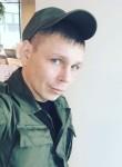 Максим, 29 лет, Тамбов
