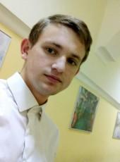 MeD, 20, Россия, Тюмень