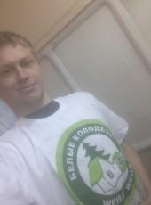 Kirill, 20, Russia, Miass