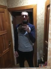 Igor, 22, Ukraine, Kharkiv