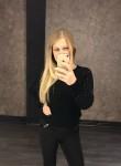 Darya, 28 лет, Лобня