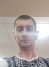 Andrey, 34, Ukraine, Mukacheve