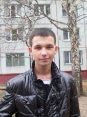 Nikita, 25, Russia, Kemerovo