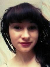 Darya, 22, Ukraine, Luhansk