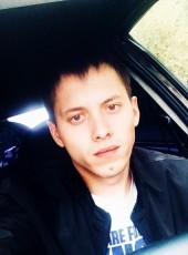 Артем Ихсанов, 24, Россия, Сургут