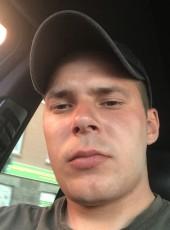 Denis, 25, Russia, Gusev