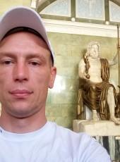 Vladimir , 38, Russia, Volgograd