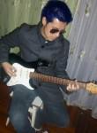 kiuby1991, 27 лет, Ambato
