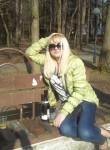 nata, 43, Kaliningrad