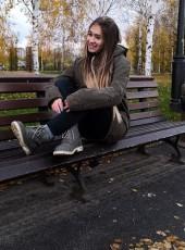Adelya, 18, Russia, Kazan