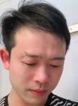 叶宗平, 35  , Shanghai