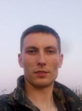 Andrey, 28, Ukraine, Chervonohrad
