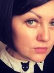 Тася, 34 года, Нижний Новгород