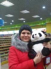 Lubimaya, 37, Ukraine, Poltava