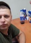 Артем, 22, Kiev