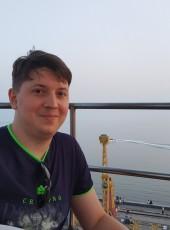 Ilya, 29, Ukraine, Nikopol