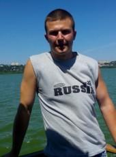 Mikhail, 34, Russia, Bobrov