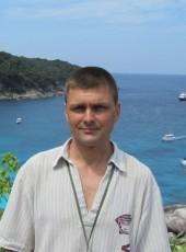 Evgeniy, 45, Russia, Dobryanka