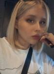 Rinya, 18, Moscow