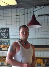 Nazar, 35, Ukraine, Kamenskoe