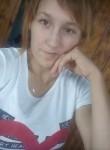 Anyutik, 19, Tulun