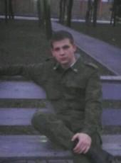 Ilya, 25, Russia, Krasnodar