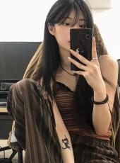 Alyena, 20, Russia, Stavropol