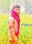 Aryan yadav, 19  , Shahganj