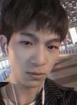 man son, 22, Beijing