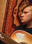 Леха, 25 лет, Ковров