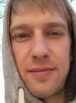Anton, 36 лет, Павловск (Ленинградская обл.)