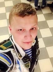 Moіs Adrіan, 23, Ukraine, Chernivtsi