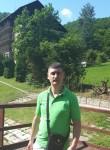 Sergey, 33, Tulchin