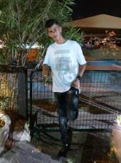אלון, 18, Israel, Akko