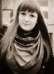 Светлана, 25  , Boguchar