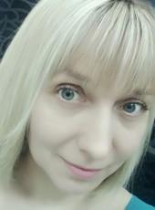Elena, 39, Russia, Orenburg
