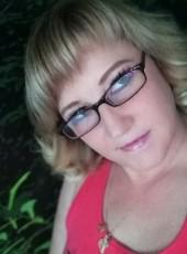 Natalya, 43, Russia, Sergiyev Posad