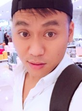 Duong, 31, Vietnam, Ho Chi Minh City