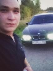 Vitaliy, 24, Russia, Sarov