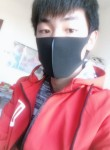逝水流年, 18, Shenzhen