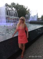Angelina, 53, Russia, Krasnodar