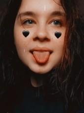Kristina, 18, Russia, Shlisselburg
