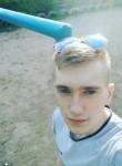 Никита твоя, 19  , Kamenskoe
