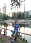 Знакомства Донецьк: Денис Морозов, 25