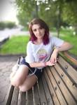 Nastyusha, 30, Kopeysk
