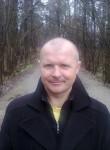 Вадюха, 47 лет, Миргород