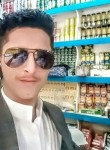 عٌشـُـآّقُ حبي, 19  , Al Mukalla