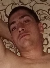Ruslan, 26, Ukraine, Kiev