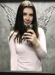 Elizaveta , 25, Novosibirsk
