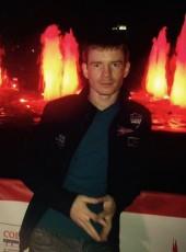 Serega, 31, Ukraine, Poltava